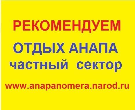 Курортные Туры турфирма Отдых в России Крыму Сочи